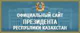 banner-akorda_ru