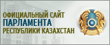 banner-parlam_ru