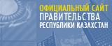 gov2_rus